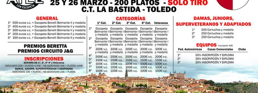 Gran Competición ATEE Castilla la Mancha. F.U. 25 y 26 de Marzo